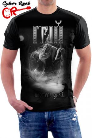 Camiseta GRAI II