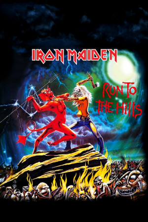 Blusinha Iron Maiden Run To The Hills
