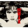 Blusinha U2 War