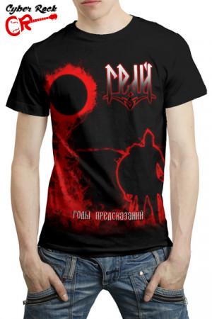 Camiseta GRAI