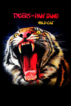 Camiseta  Tygers of Pan Tang - Wild Cat
