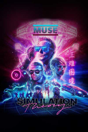 Camiseta Muse Simulation Theory
